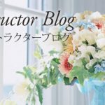 Blog!!更新Up